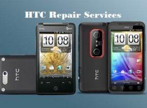 Επισκευές HTC Smartphone - HTC