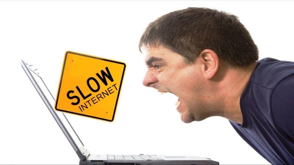 Καθυστερεί το Internet;