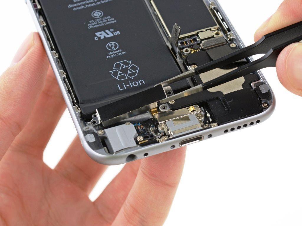 easyservice επισκευη δονησης κινητου