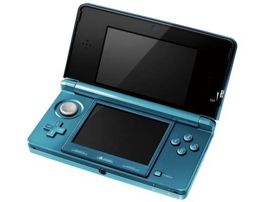 Επισκευή 3DS