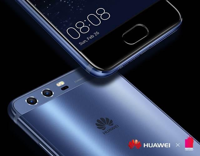 Επισκευή Huawei P10