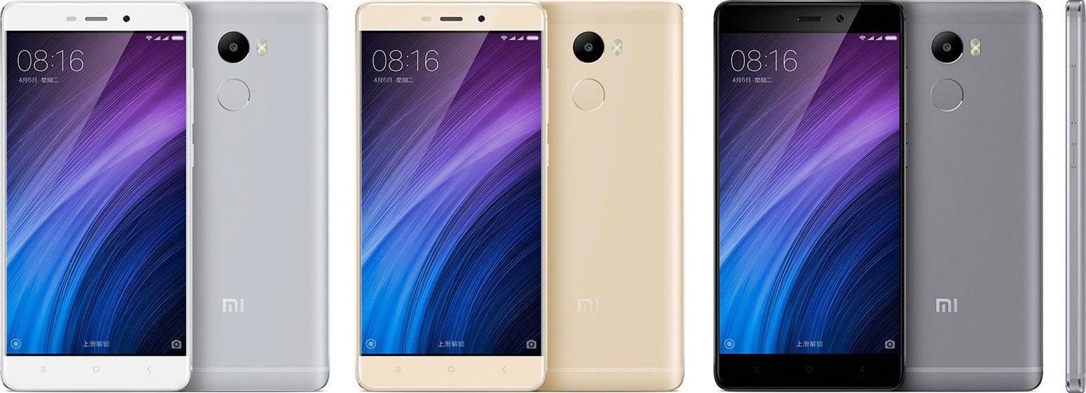 Επισκευή Xiaomi Redmi 4 Series