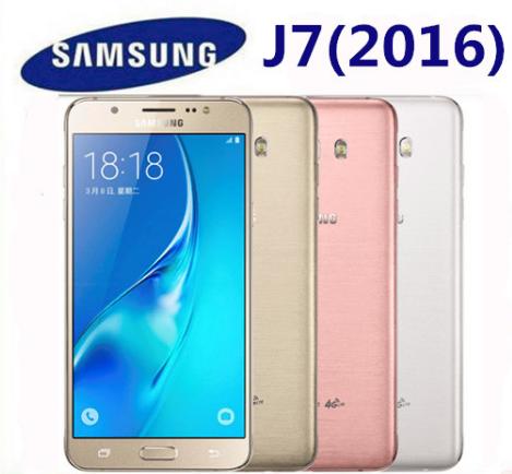 Επισκευή Samsung Galaxy J7 2016