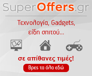 supperoffers banner