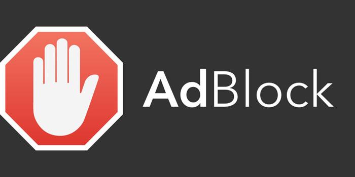 Πώς να αποκλείσετε τις διαφημίσεις στο YouTube.