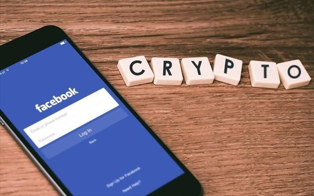 Ποιοι είναι οι στόχοι του Libra; 6 ερωταπαντήσεις για το κρυπτονόμισμα του Facebook