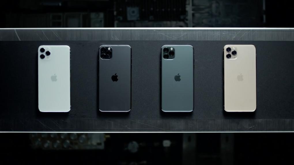 Επισκευή iPhone 11 Pro