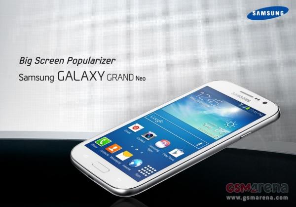 Επισκευή Samsung Galaxy Grand Neo