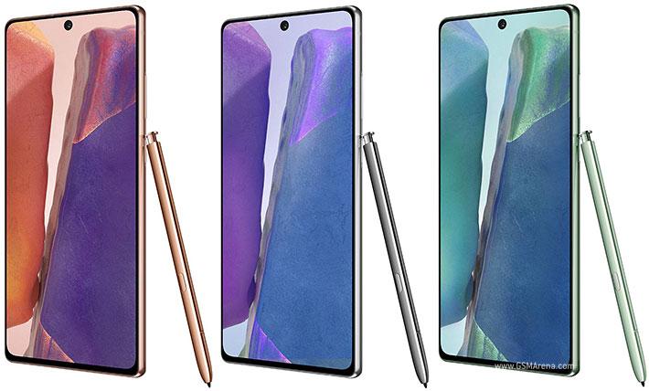 Επισκευή Samsung Galaxy Note 20
