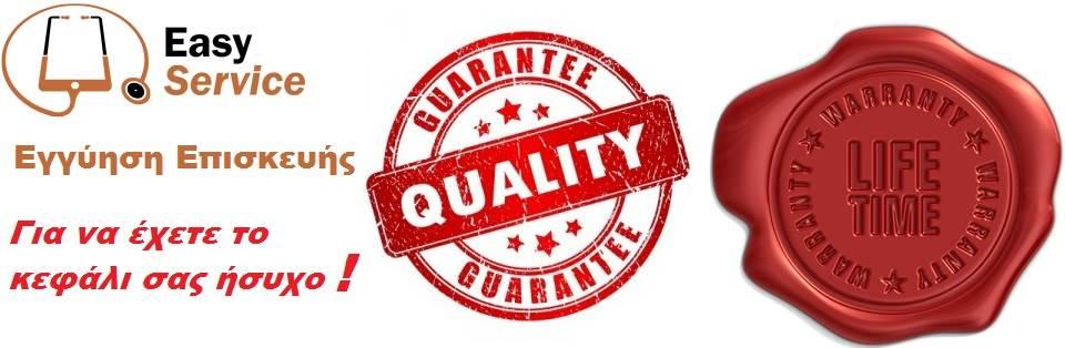 EasyService-Warranty