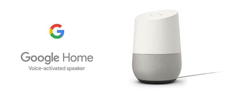 easyservice-google-home-3