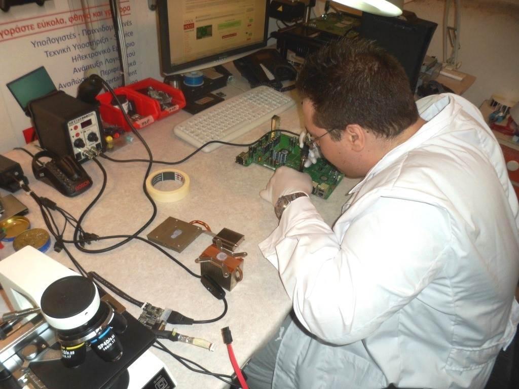 EasyService Repairing
